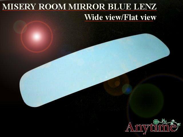 ROOM MIRROR BLUE LENZ(ルームミラーブルーレンズ)セレナ #C25 ICHIKOH 8294 ※フラット(平面)・ワイド(R1400)選択肢よりお選び下さい。