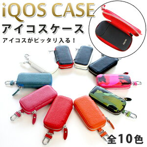 【AWESOME/オーサム】IQOS アイコス用ケース カラビナ付きレザー 本革(全10色) 選択肢よりお選びください