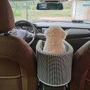 犬ベッド 車載 アームレスト ペットソファー カー用品 車 ドライブベッド  いぬ ドライブ用品 旅行 お出かけ…