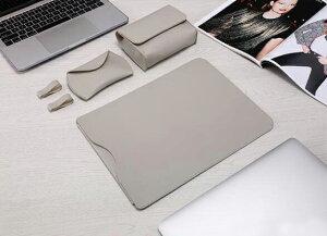 【送料無料】パソコン インナーケース 4点セット  パソコンケース ケース PC PCケース   収納 軽量 iPad MacBook ノートパソコン ノートPC フェルト シンプル 耐久性 保護 11 12 13 13.3 15.4インチ