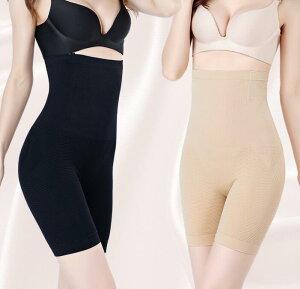 ガードル 夏用タイプ 2色 2点セッド 大きサイズ ミディ丈 女性下着 無地 スカート合わせ カジュアル ショーツ レディース ワンピース スカート 補正下着  夏用 安全性