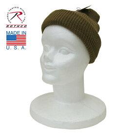 大人気 ROTHCO(ロスコ)アクリル ワッチキャップ(ACRYLIC WATCH CAP)(COYOTE BROWN)MADE IN U.S.A. くるくるビーニー ニット帽 ニットキャップ 帽子 ミリタリー アメリカ製 ブランド メンズ レディース ユニセックス 男女兼用 ブラウン 新品 あす楽対応