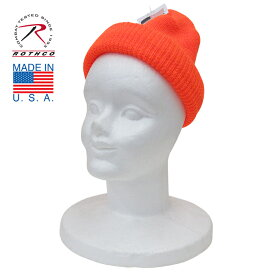 大人気 ROTHCO(ロスコ)アクリル ワッチキャップ(ACRYLIC WATCH CAP)(ORANGE)MADE IN U.S.A. くるくるビーニー ニット帽 ニットキャップ 帽子 ミリタリー アメリカ製 ブランド メンズ レディース ユニセックス 男女兼用 オレンジ 新品 あす楽対応