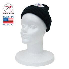 大人気 ROTHCO(ロスコ)アクリル ワッチキャップ(ACRYLIC WATCH CAP)(NAVY)MADE IN U.S.A. くるくるビーニー ニット帽 ニットキャップ 帽子 ミリタリー アメリカ製 ブランド メンズ レディース ユニセックス 男女兼用 ネイビー 紺 新品 あす楽対応