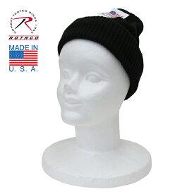 大人気 ROTHCO(ロスコ)アクリル ワッチキャップ(ACRYLIC WATCH CAP)(BLACK)MADE IN U.S.A. くるくるビーニー ニット帽 ニットキャップ 帽子 ミリタリー アメリカ製 ブランド メンズ レディース ユニセックス 男女兼用 ブラック 黒 新品 あす楽対応
