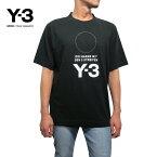 Y-3【ワイスリー】メンズロゴTシャツ【MSTACKEDLOGOSSTEE】【DP0477】【BLACK】YohjiYamamotoadidasヨウジヤマモトアディダスTEE半袖ブラック黒あす楽対応