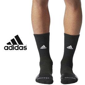 海外限定 adidas【アディダス】1Pクルーソックス【BLACK】SOCKS 靴下 ブランド ユニセックス ロゴ ワンポイント カニエ KANYE WEST YEEZY YEEZUS MARCH あす楽対応