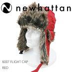 NEWHATTAN【ニューハッタン】フライトキャップ【RED】6007FLIGHTCAPパイロットキャップパイロットハットエスキモーキャップメンズ耳付き防寒ファー付ロシア帽ロシア帽子アウトドアウォータープルーフレッドスノボーあす楽対応