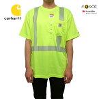 U.S.A.企画Carhartt(カーハート)リフレクターTシャツ(FORCEHIGH-VISIBILITYS/ST-SHIRTS)100495/323/BRITELIME)トップスメッシュ素材レギュラーフィット海外限定海外企画定番人気ライムグリーンあす楽対応
