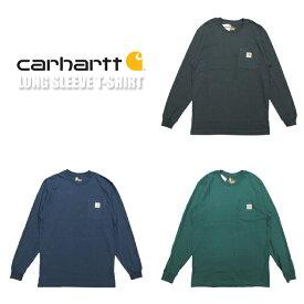 U.S.A.規格 Carhartt(カーハート)POCKET L/S T-SHIRTS(ポケット ロングスリーブ Tシャツ)(3カラー)K126 ロンt 長袖 胸ポケット オリジナルフィット 海外規格 定番 人気 大きいサイズ オーバーサイズ ブラック ネイビー グリーン あす楽対応 レターパック対応