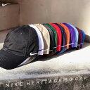 あす楽対応 送料無料 海外限定 NIKE(ナイキ)コットン ツイル キャップ(NIKE HERITAGE 86 CAP)(12カラー)102699 SWOOSH…