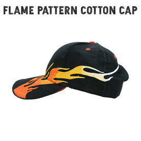 FLAME PATTERN COTTON CAPフレーム コットンキャップ【BLACK/YELLOW/ORANGE】あす楽対応