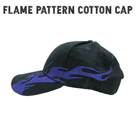 FLAME PATTERN COTTON CAPフレーム コットンキャップ【BLACK/PURPLE/PURPLE】あす楽対応