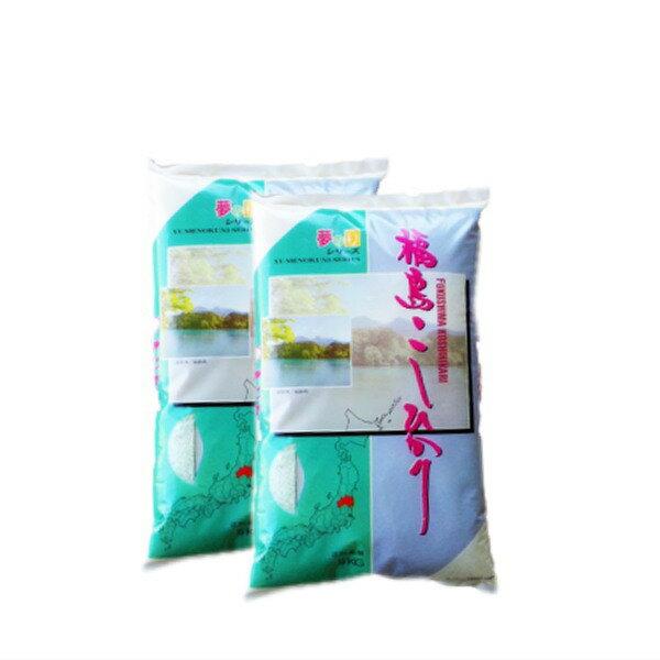 コシヒカリ 10kg(5kg×2袋) 福島県産 お米 30年産 送料無料 『30年福島県産コシヒカリ(白米5kg×2)』 【RCP】
