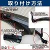 이어 머프 V4C 스텐레스 메쉬 바이저페루터제(3 M/PELTOR) (방음/사음/안전 보호/작업용)(2월 하순 입하 예정)
