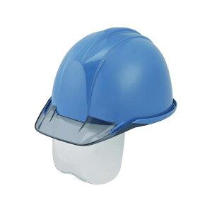 スターライト 作業用ヘルメット PC-701Z PC樹脂 樹脂製内装 フェイスシールド付 作業用品 工事用ヘルメット 防災用ヘルメット