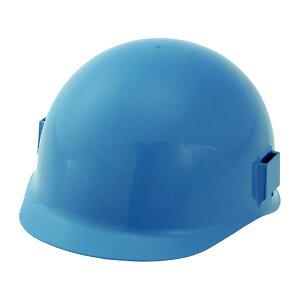 スターライト 作業用ヘルメット SS-20 ABS樹脂 作業用品 工事用ヘルメット 防災用ヘルメット