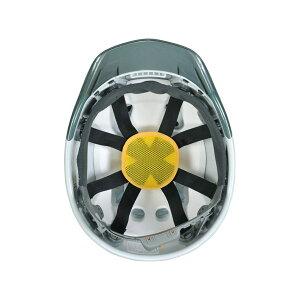 スターライト 作業用ヘルメット 交換用内装 800M 作業用品 工事用ヘルメット 防災用ヘルメット