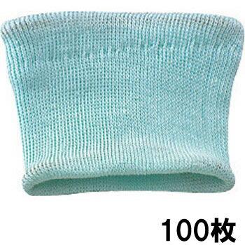 興研 防塵マスク用交換接顔メリヤス2重片縫 (100枚入) (粉塵・作業用・医療用)