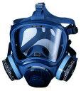 【興研】防毒マスク ガスマスク 1721HG 送料無料 作業用 防どくマスク【HLS_DU】【RCP】