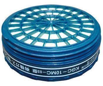 興研 有機ガス用 吸収缶 (C) KGC-10MC型 (1個) (ガスマスク/作業用/防毒マスク)