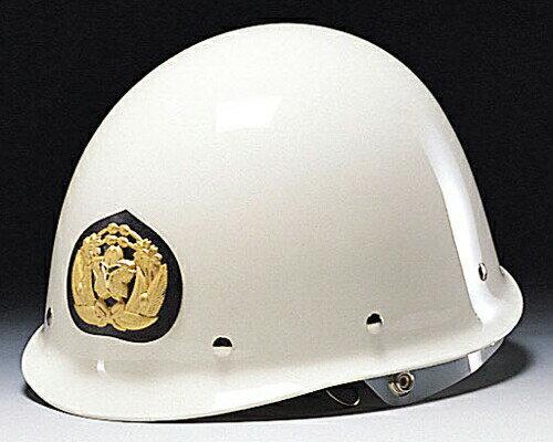 DIC/ディック FRP素材 ヘルメットMPF(消防団用)ライナー入 白 メタルビョウ付 完成品 (安全用/工事用/高所作業用)(防災/ぼうさい)(地震対策)