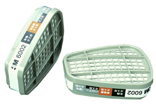 3M/スリーエム コンビネーション用 吸収缶 (有機・ハロゲン・亜硫酸・酸性) 6002 (6000用) (2個/1組) (ガスマスク/作業用/防毒マスク)