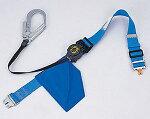 【サンコー/タイタン】一般高所用安全帯リコロライトOTL-RA503A【一本つり専用】