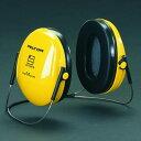 イヤーマフ H510B (遮音値/NRR21dB)(3M スリーエム/PELTOR ぺルター製) 防音 しゃ音 騒音対策 イヤマフ【RCP】