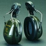 イヤーマフH520P3Eぺルター製(遮音値/NRR23dB)(3M/PELTOR)(防音/しゃ音/騒音対策)