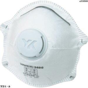 YAMAMOTO 使い捨て防じんマスク10枚 3400BT 1箱