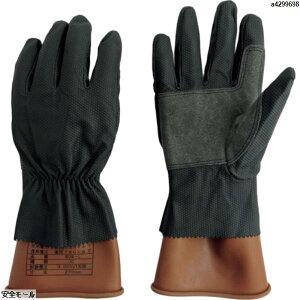 ワタベ 低圧ゴム手袋用カバー小 738S 1双