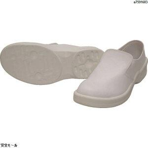 ゴールドウイン 静電安全靴クリーンシューズ ホワイト 23.0cm PA9880W23.0 1足