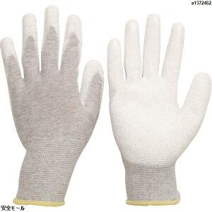 ミドリ安全 静電気拡散性手袋 (手のひらコート)SPU-130CN LL 10双入 SPU130CNLL 1袋
