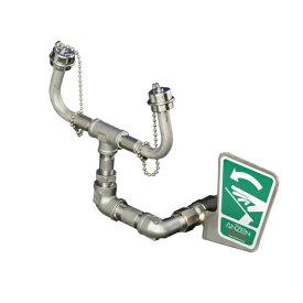 (ANZEN MALL) 水栓型 緊急用洗眼器 AM-100 (シンク取り付け可能な廉価版オールステンレスタイプ)