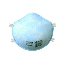 【在庫あり!】N95/DS2 両対応 防塵マスク 使い捨て式 ハイラック350 2本ひも式 10枚入 PM2.5 N95規格 防じんマスク 粉塵 地震対策 大気汚染 火山灰対策 作業用 興研
