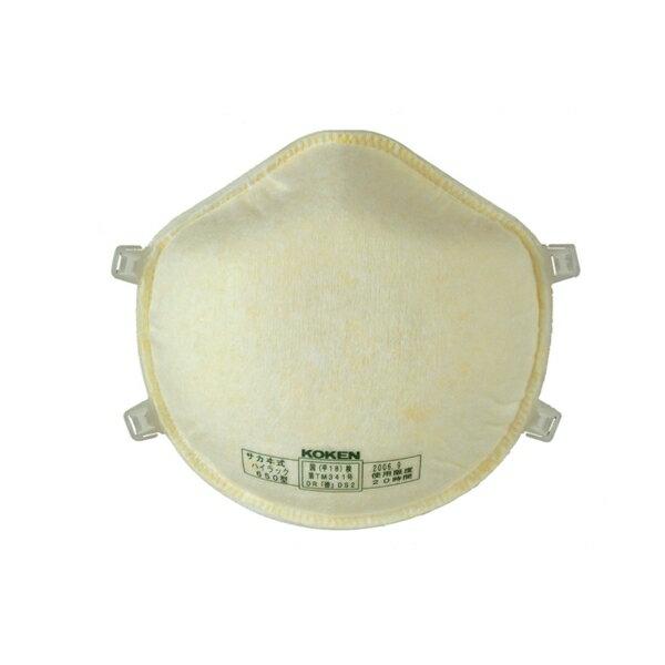 マスク PM2.5 大気汚染 火山灰対策 興研 使い捨て式 防塵マスク ハイラック650 2本ひも式 (10枚入) (DS2) 粉塵 作業用 医療用 防じんマスク (地震対策)