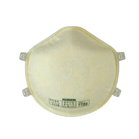 (PM2.5 マスク)使い捨て式 防塵マスク フック式 ハイラック650T DS2 10枚入 大気汚染 火山灰対策 粉塵 地震対策 作業用 防じんマスク mask 興研