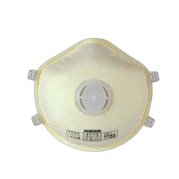 (マスク PM2.5)興研 使い捨て式 防塵マスク ハイラック655Tフック式 (10枚入) (DS2) 粉塵 作業用 医療用 防じんマスク 大気汚染 火山灰対策(地震対策)