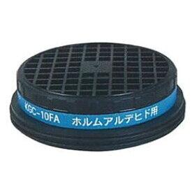 興研 ホルムアルデヒド用 吸収缶 FA KGC-10型 5個 防毒マスク ガスマスク 作業用