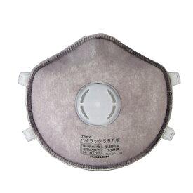 興研 使い捨て式 防塵マスク ハイラック 555型 2本ひも式 DS1 (10枚入) 防じんマスク 粉塵 作業用 医療用(地震対策)