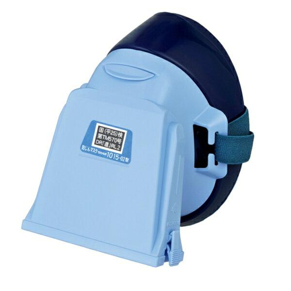 興研 取替え式 防塵マスク 1015-02型(RL2)粉塵 作業用 医療用 防じんマスク
