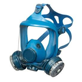 興研 直結式小型防毒マスク 1821HG型(ガスマスク/防塵/防毒/作業用/医療/病院)