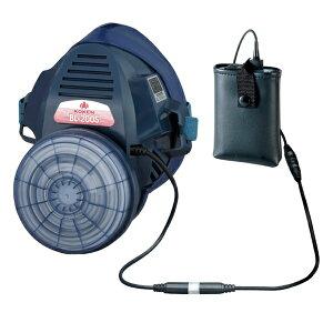 興研 電動ファン付防塵マスク BL-200S-02型(防塵/粉塵/作業用)