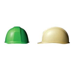 住友ベークライト/スミハット ABS素材 ヘルメット AA (ライナー無) (安全用/工事用/防災)(地震対策)