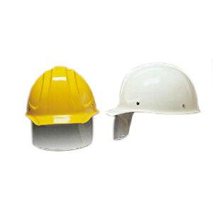DIC/ディック FRP素材 ヘルメット SYF-S インナーシールド付 (ライナー入) (安全用/工事用/高所作業用/Helmet)(防災/ぼうさい)(地震対策)