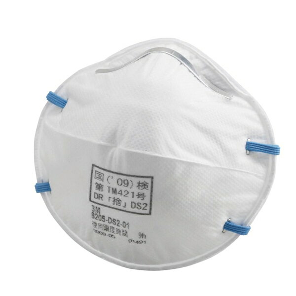 3M/スリーエム 使い捨て式 防塵マスク 8205-DS2 (20枚入) マスク PM2.5 大気汚染 火山灰対策 粉塵 作業用 医療用 防じんマスク(地震対策)