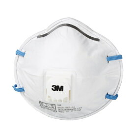 マスク PM2.5 使い捨て式 防塵マスク 3M/スリーエム 8805-DS2 (10枚入) 大気汚染 火山灰対策 粉塵 作業用 防じんマスク 地震対策