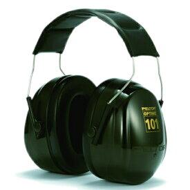 イヤーマフ H7A ぺルター製 3M/スリーエム 遮音値 NRR27dB 防音 しゃ音 騒音対策 イヤマフ(あす楽)
