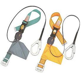 サンコー/タイタン 一般高所用 安全帯 リーロックS2ライト SL505 (巻き取り式だから作業の邪魔をしません)